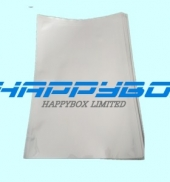 High temperature aluminum retort vacuum  pouch