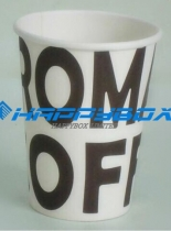 Hot Paper Cup